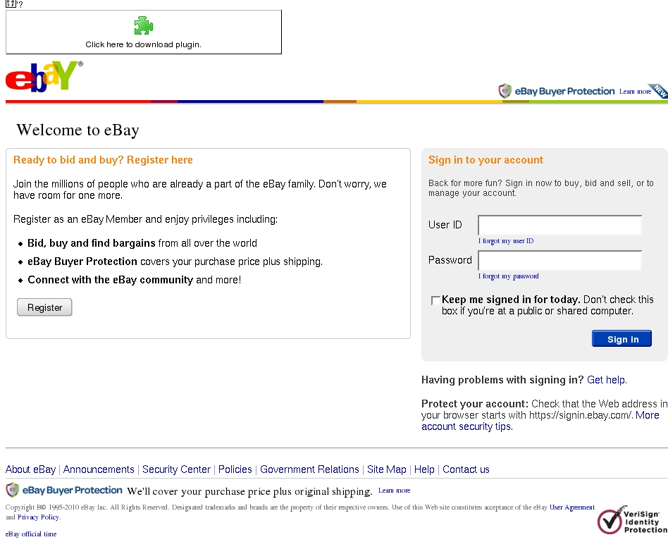 Ebay You Have Feedback That You Need To Leave Ebay Phishing Scams Millersmiles Co Uk